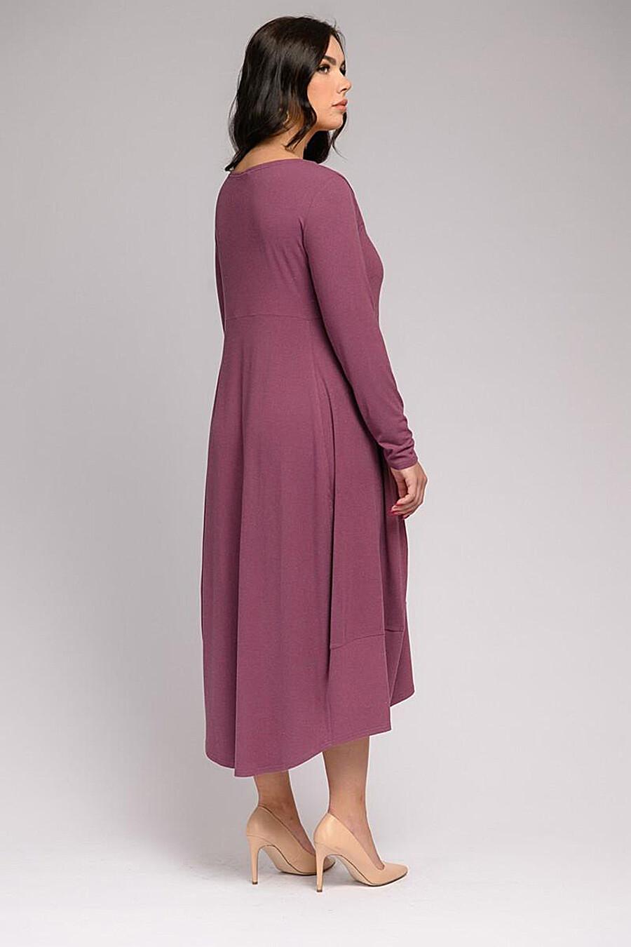 Платье 1001 DRESS (161387), купить в Moyo.moda