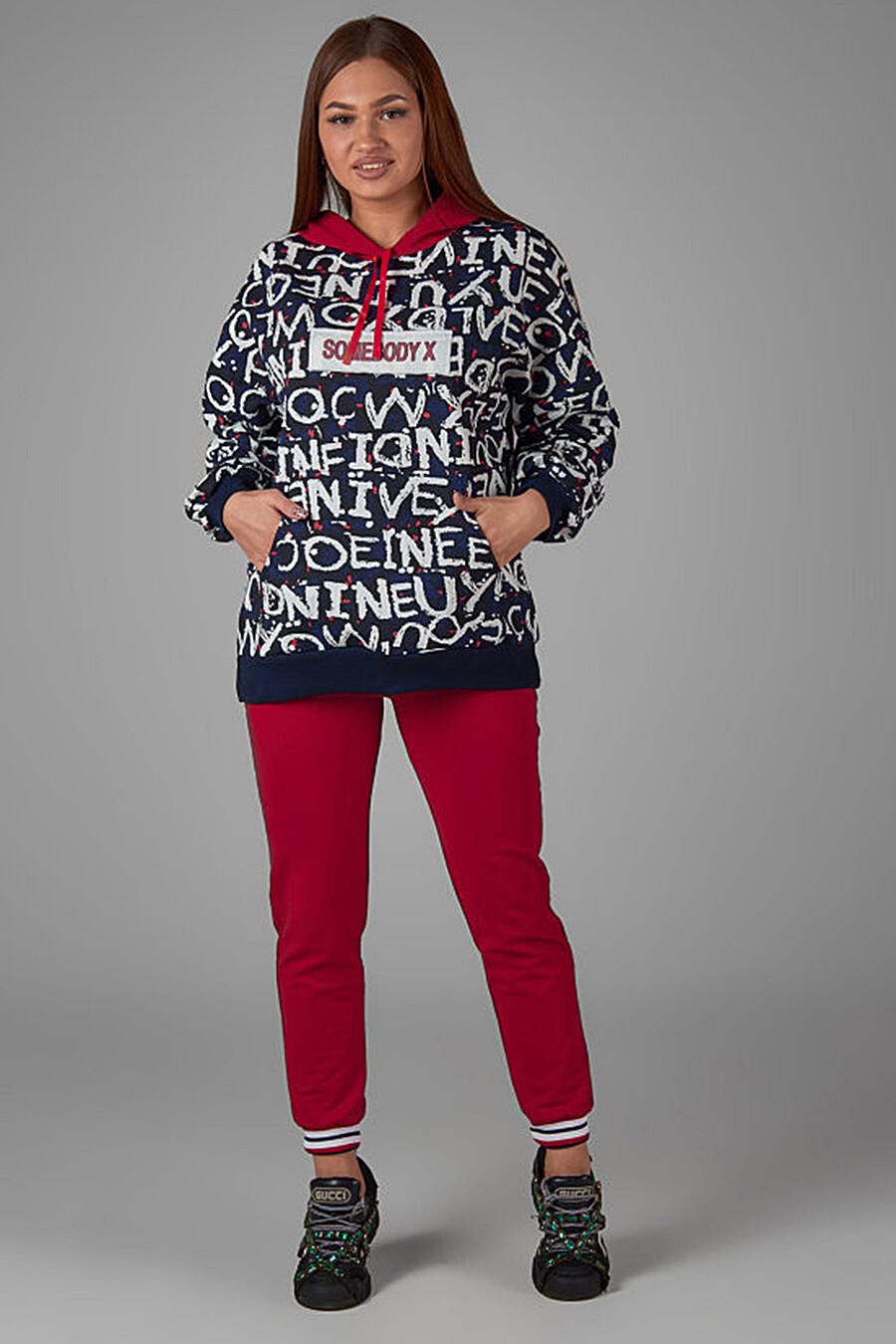 Толстовка для женщин ALTEX 161414 купить оптом от производителя. Совместная покупка женской одежды в OptMoyo