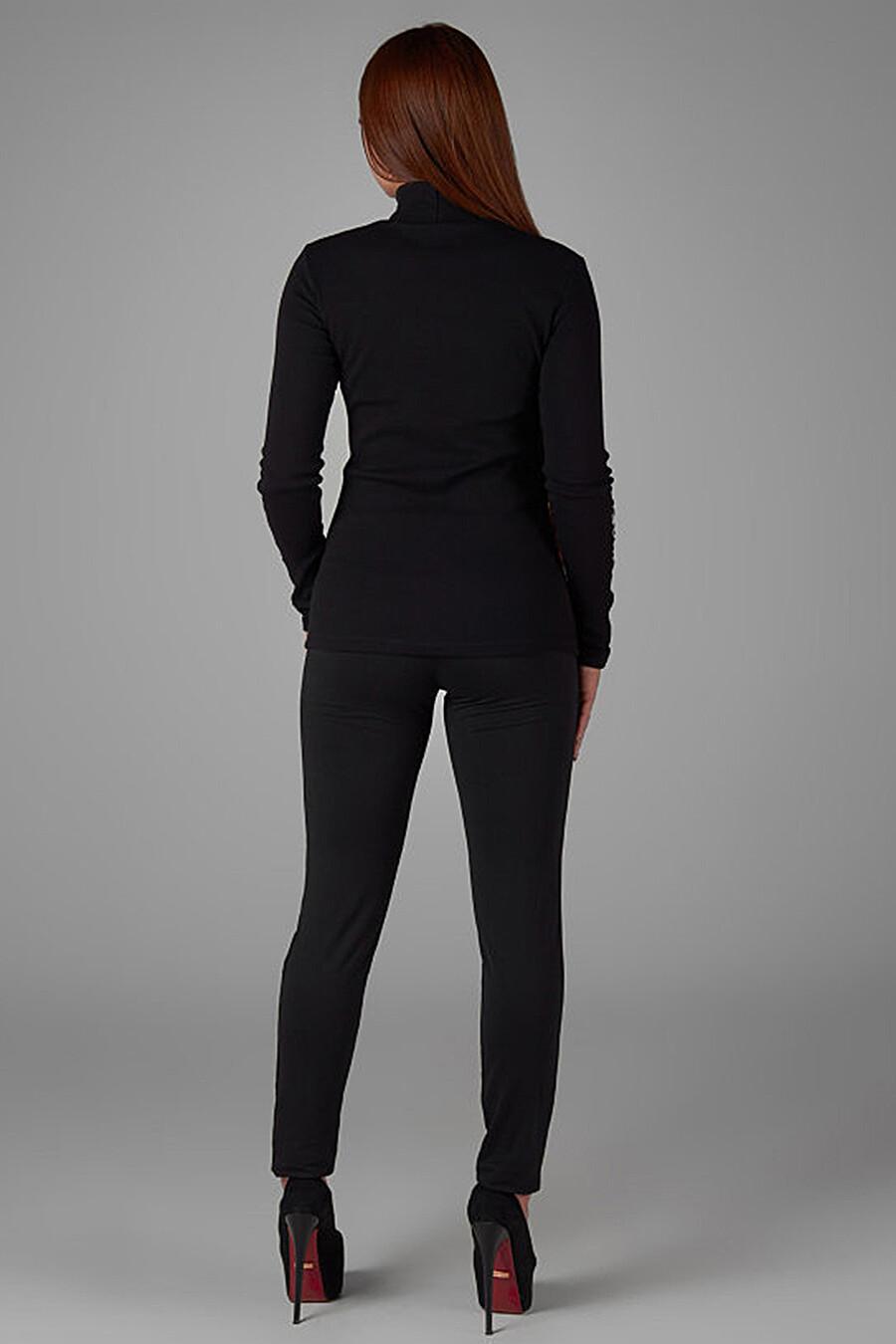 Водолазка для женщин ALTEX 161415 купить оптом от производителя. Совместная покупка женской одежды в OptMoyo