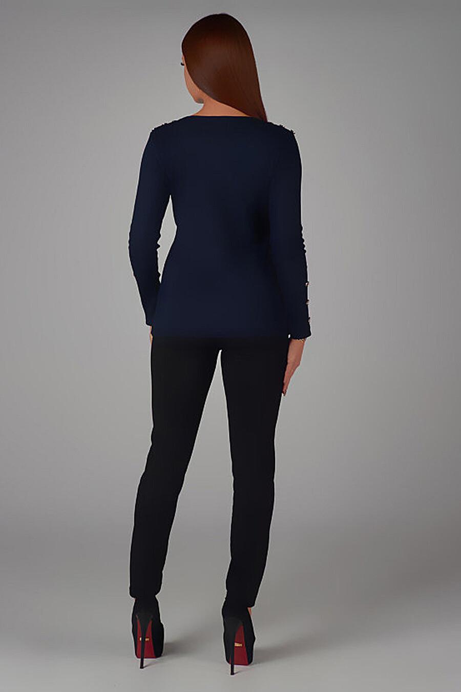Кофта для женщин ALTEX 161417 купить оптом от производителя. Совместная покупка женской одежды в OptMoyo