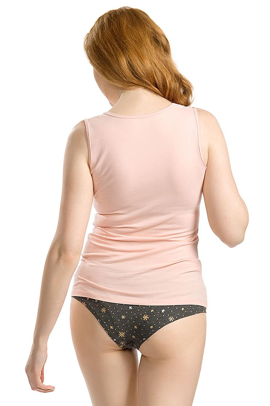Комплект для женщин PELICAN 161478 купить оптом от производителя. Совместная покупка женской одежды в OptMoyo