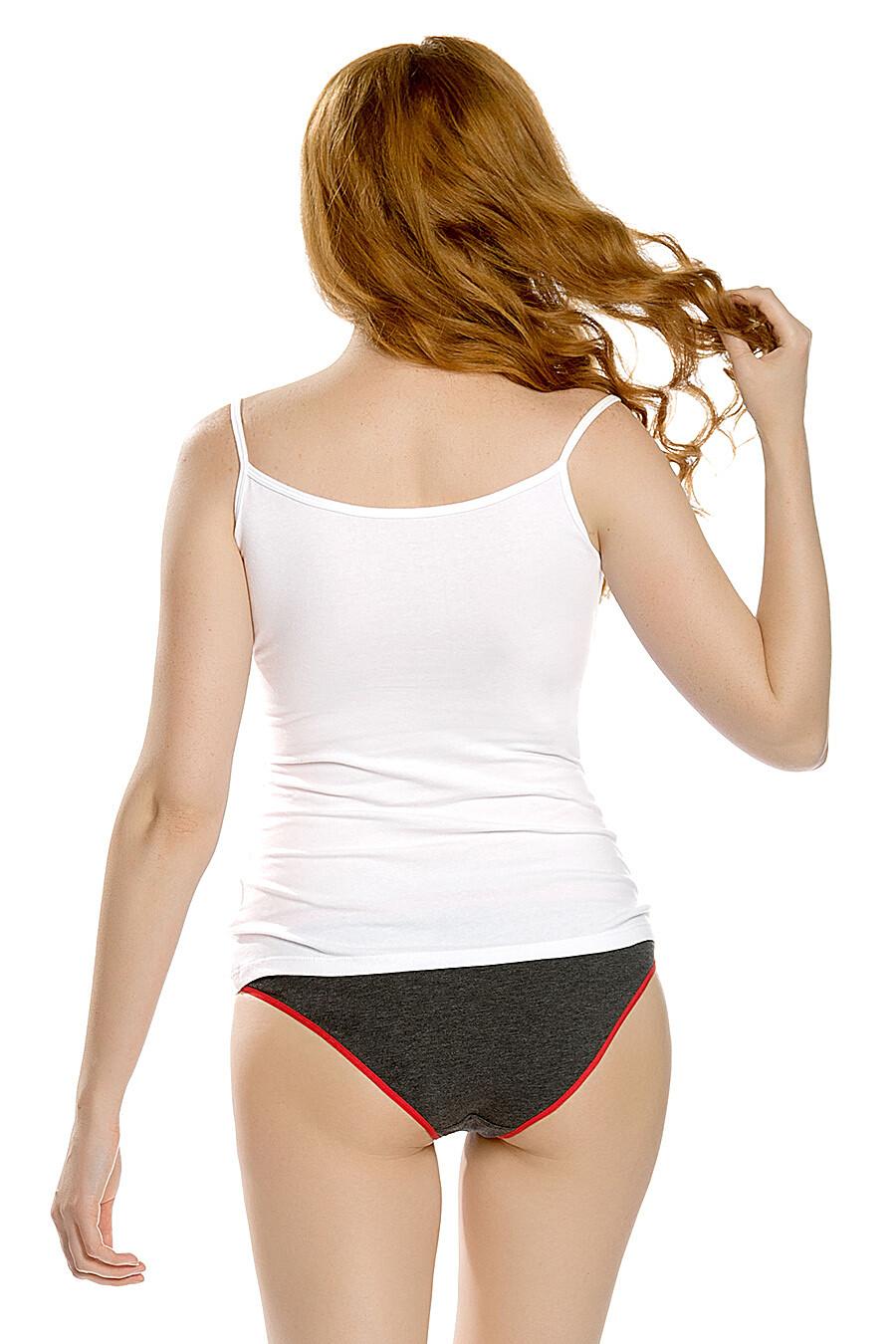 Комплект для женщин PELICAN 161479 купить оптом от производителя. Совместная покупка женской одежды в OptMoyo