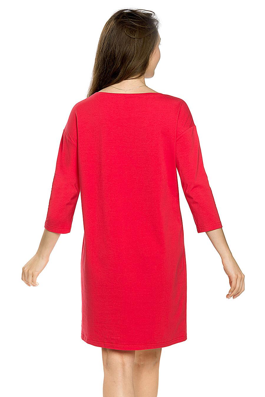 Платье PELICAN (161481), купить в Moyo.moda