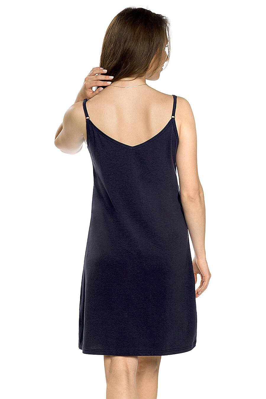 Платье для женщин PELICAN 161482 купить оптом от производителя. Совместная покупка женской одежды в OptMoyo
