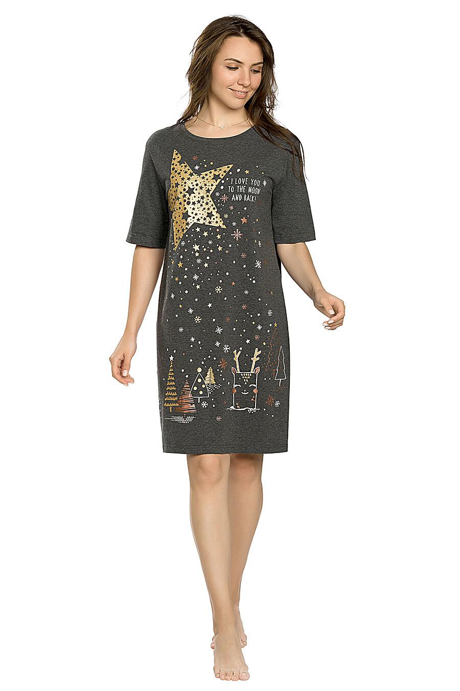 Платье PELICAN (161484), купить в Moyo.moda
