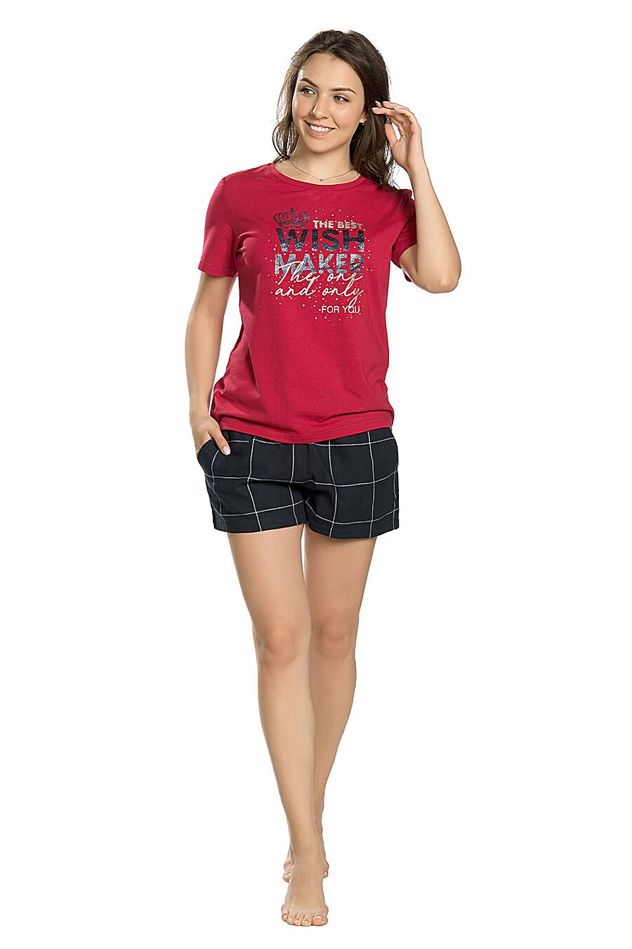 Комплект для женщин PELICAN 161494 купить оптом от производителя. Совместная покупка женской одежды в OptMoyo