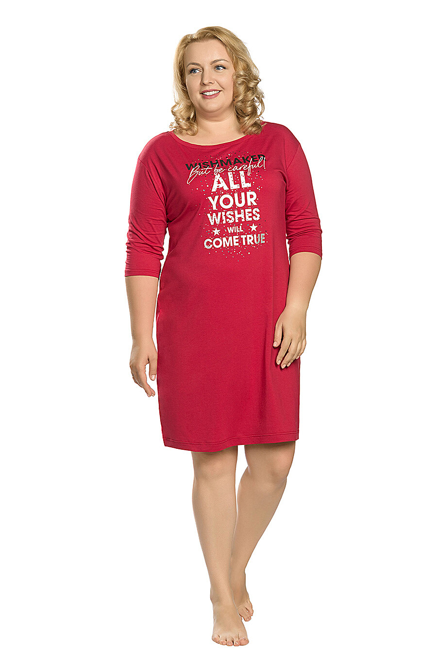 Платье для женщин PELICAN 161503 купить оптом от производителя. Совместная покупка женской одежды в OptMoyo