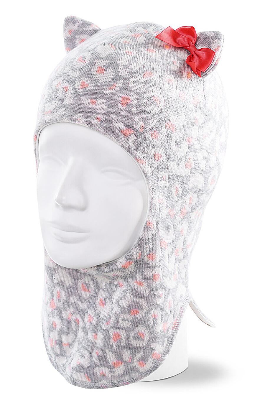 Шапка для девочек CLEVER 162598 купить оптом от производителя. Совместная покупка детской одежды в OptMoyo