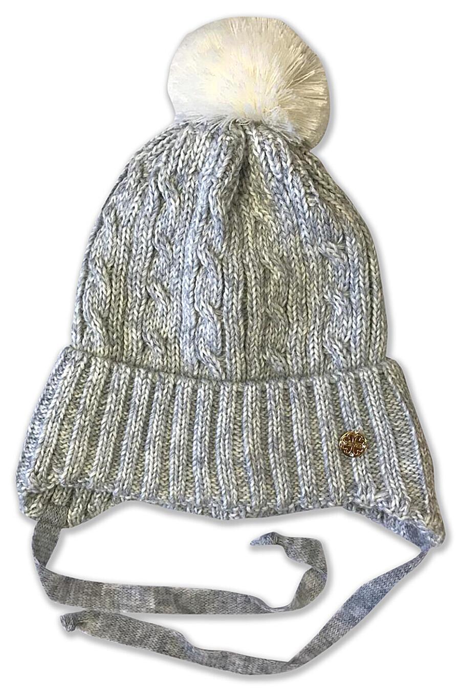Шапка для девочек CLEVER 162631 купить оптом от производителя. Совместная покупка детской одежды в OptMoyo
