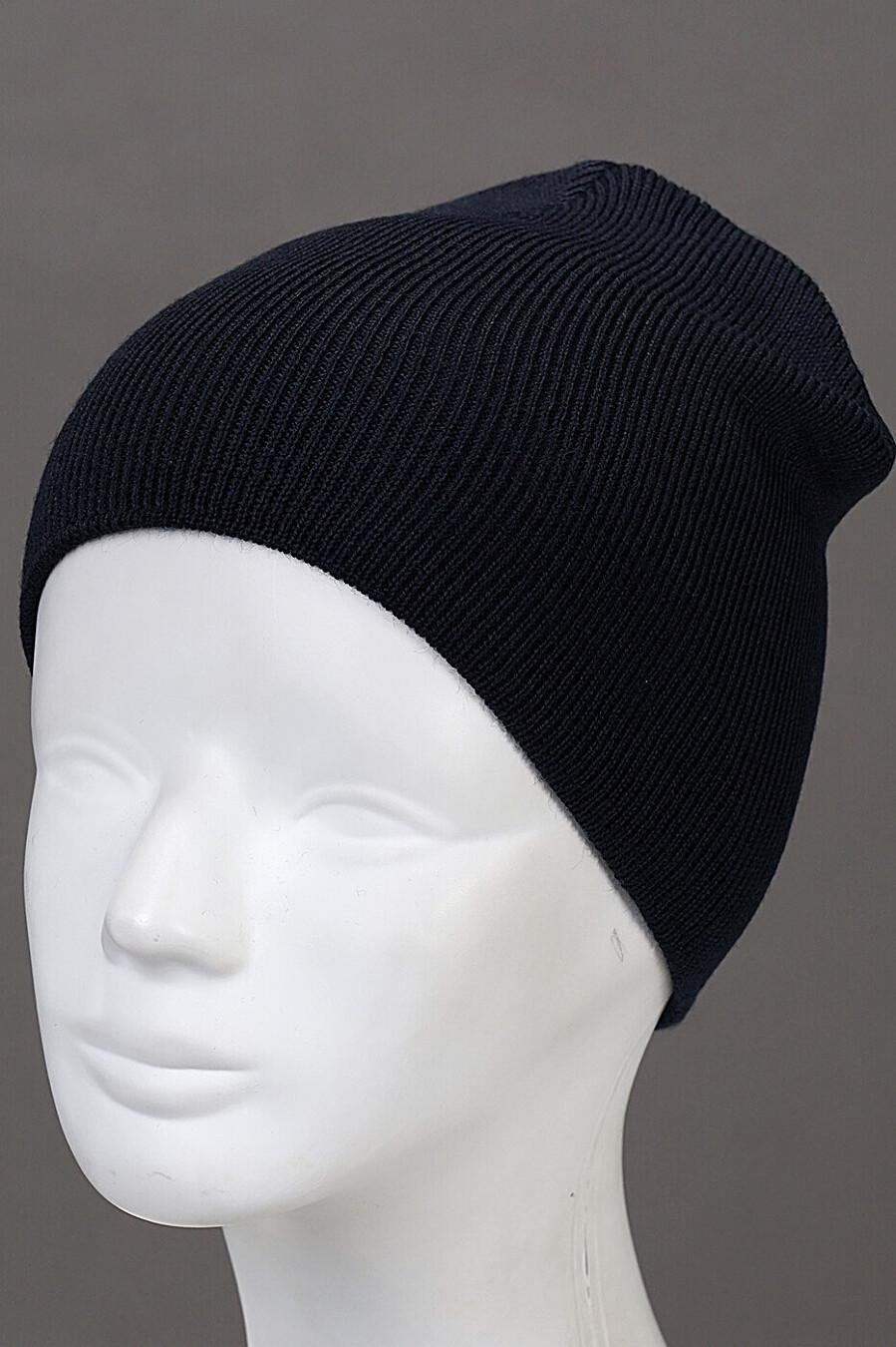 Шапка для девочек CLEVER 162749 купить оптом от производителя. Совместная покупка детской одежды в OptMoyo