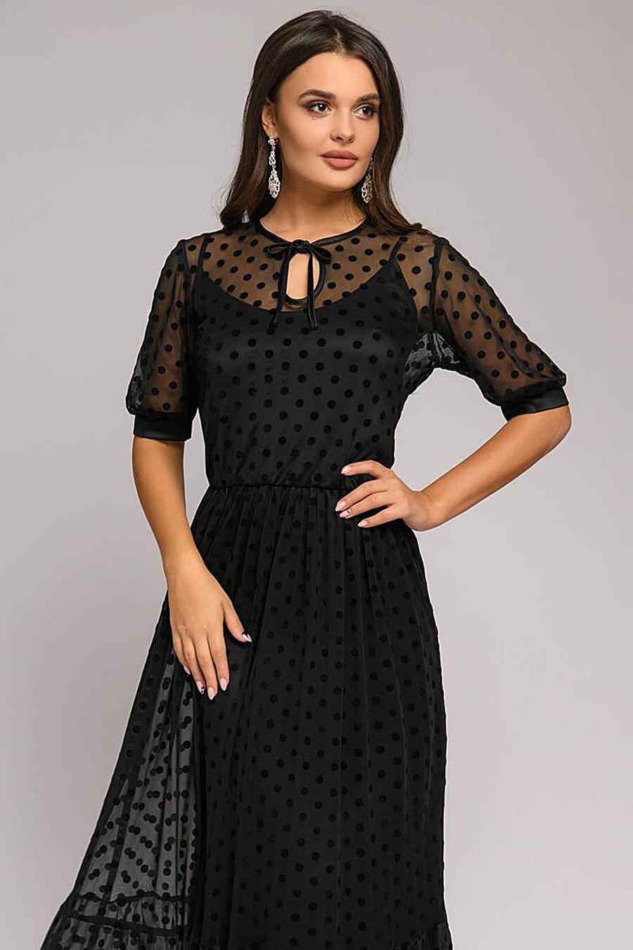 Платье для женщин 1001 DRESS 163846 купить оптом от производителя. Совместная покупка женской одежды в OptMoyo