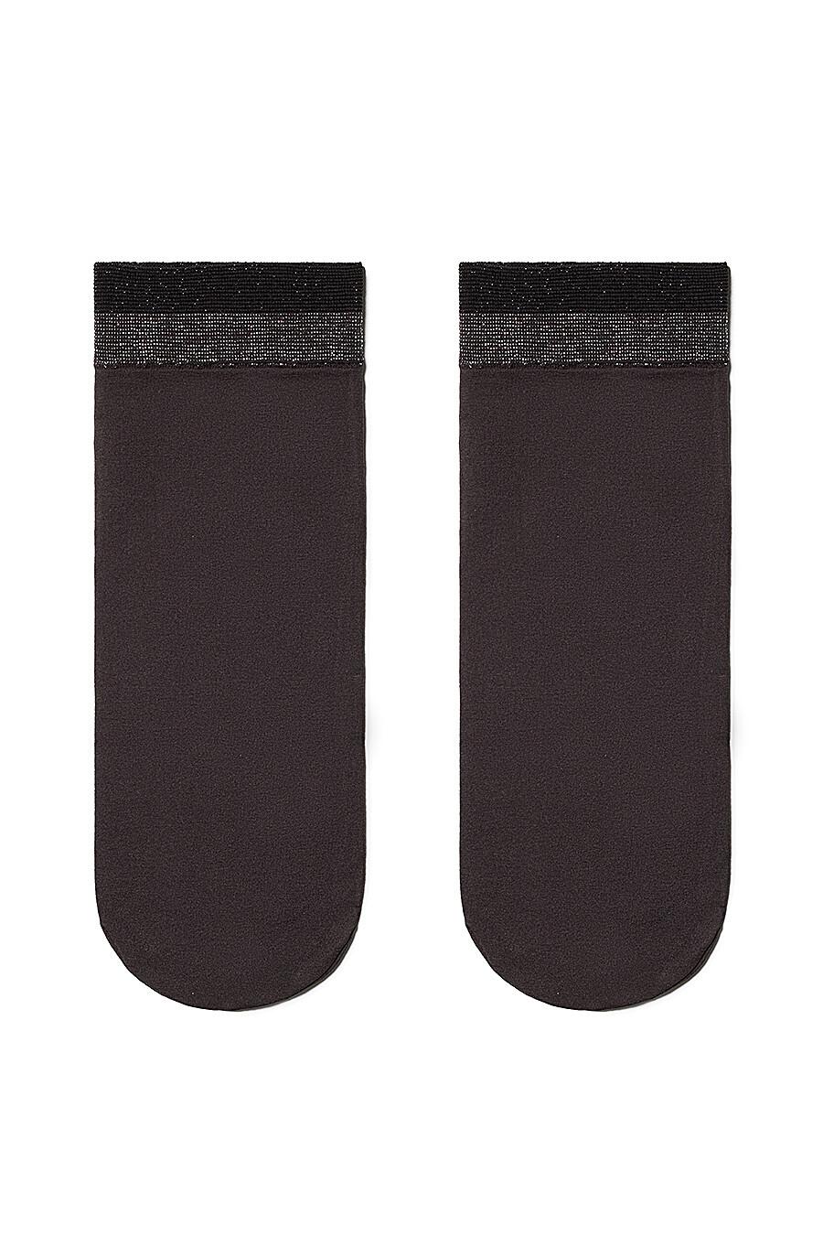 Носки CONTE ELEGANT (165290), купить в Moyo.moda