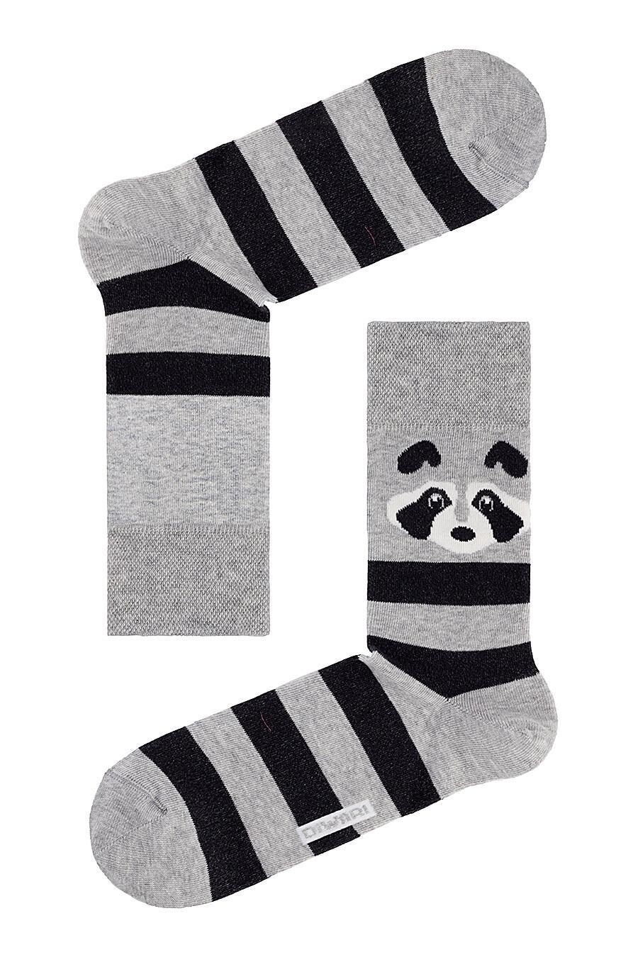 Носки для мужчин DIWARI 165299 купить оптом от производителя. Совместная покупка мужской одежды в OptMoyo