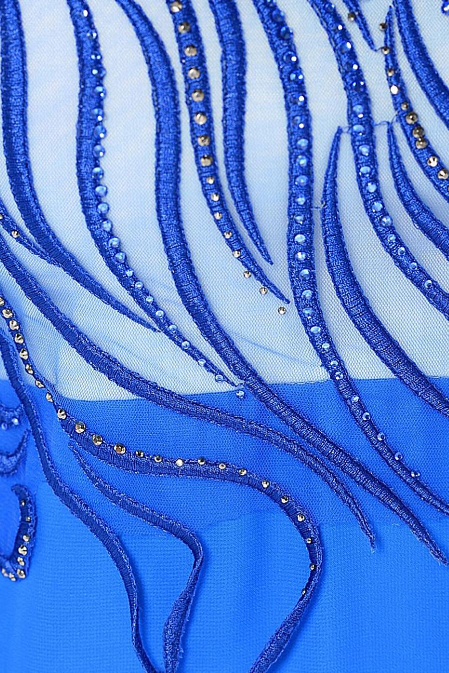 Платье для женщин JAN STEEN 165322 купить оптом от производителя. Совместная покупка женской одежды в OptMoyo