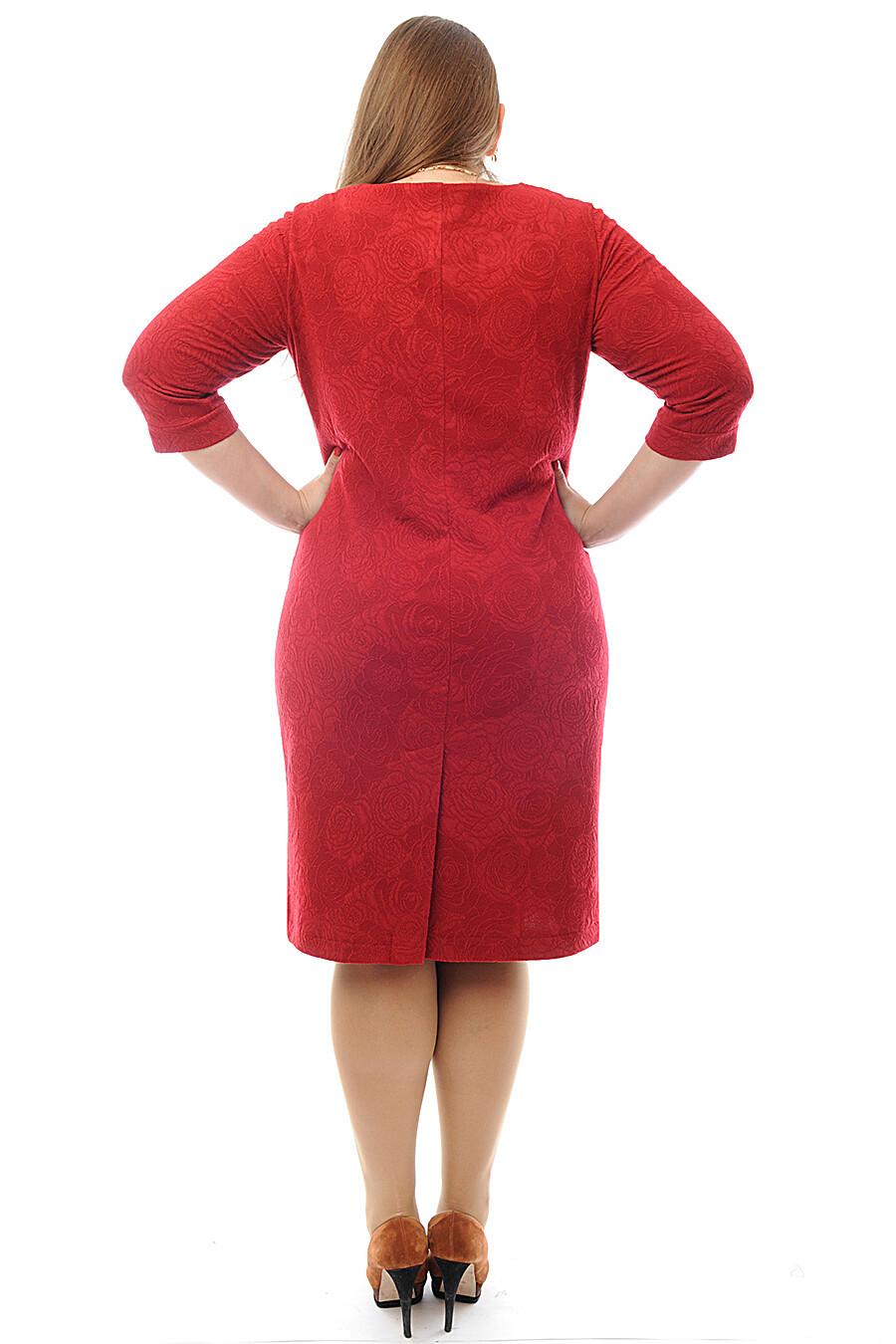 Платье для женщин DREAM WORLD 165401 купить оптом от производителя. Совместная покупка женской одежды в OptMoyo