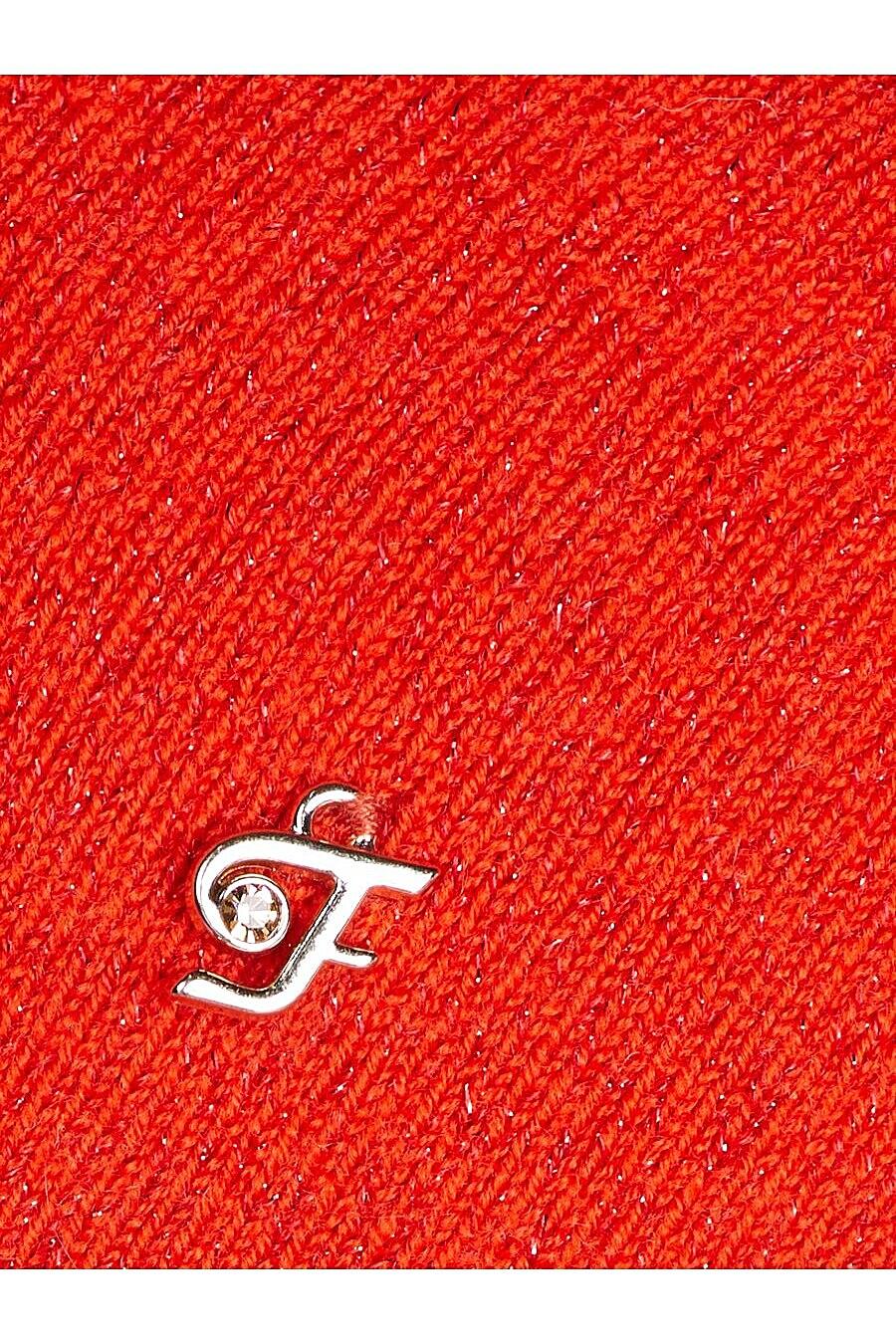 Шапка FORTI (165452), купить в Moyo.moda