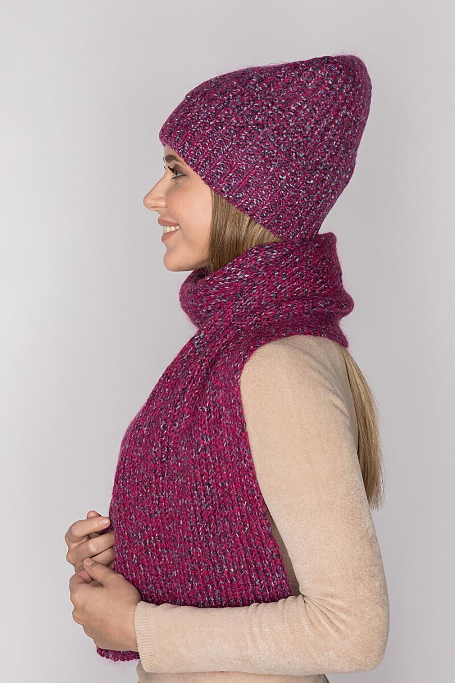 Шапка для женщин FORTI 165492 купить оптом от производителя. Совместная покупка женской одежды в OptMoyo