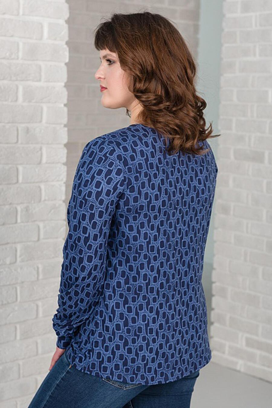 Блуза SHARLIZE (165659), купить в Optmoyo.ru