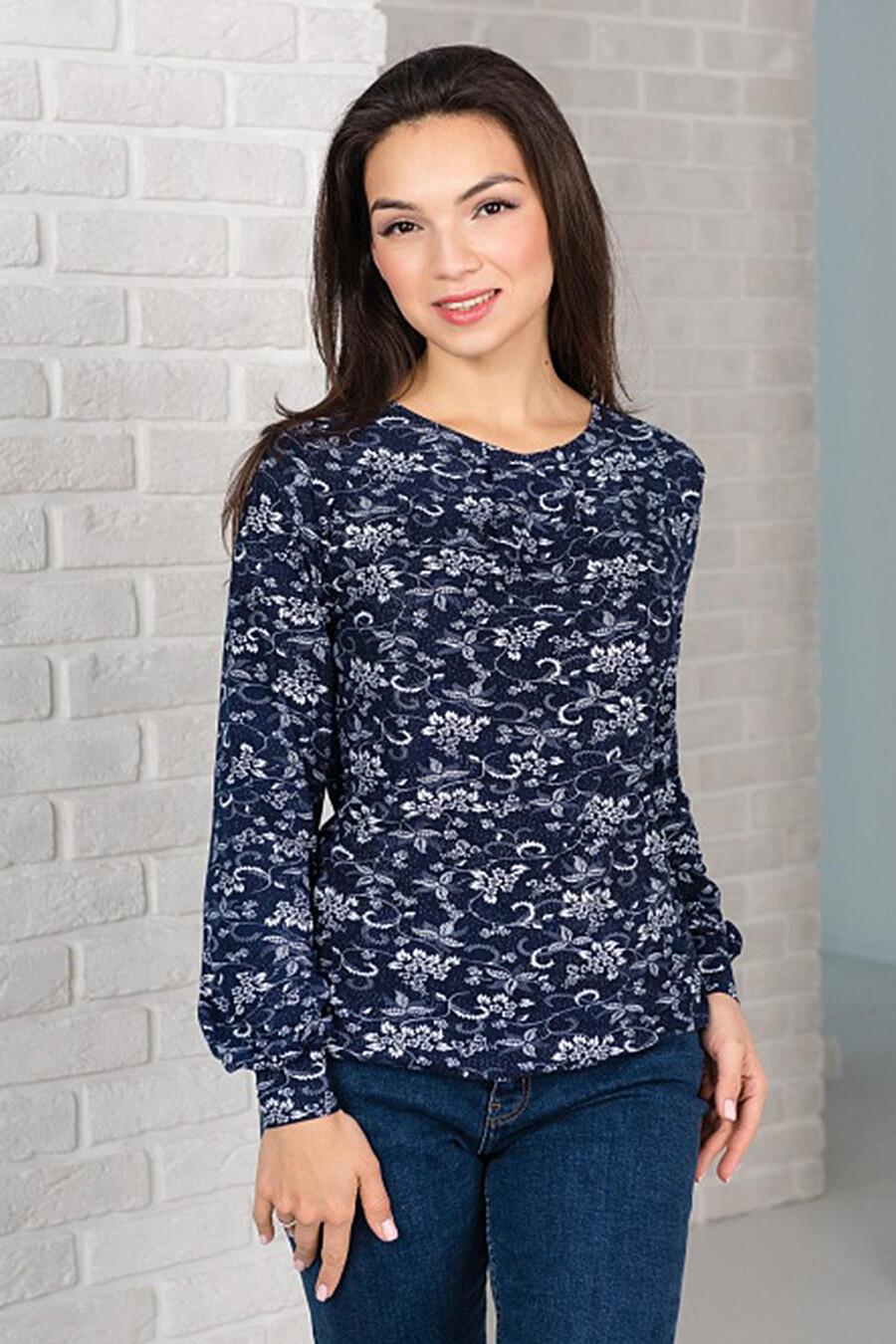 Блуза SHARLIZE (165660), купить в Optmoyo.ru