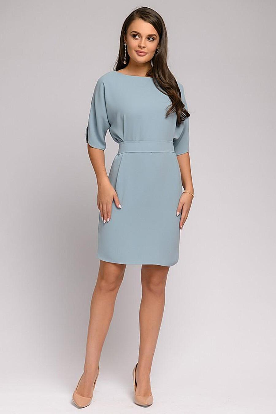 Платье для женщин 1001 DRESS 165881 купить оптом от производителя. Совместная покупка женской одежды в OptMoyo