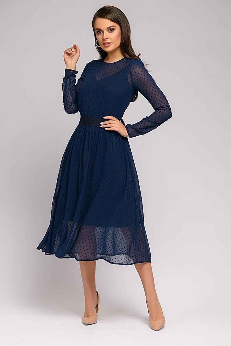 Платье для женщин 1001 DRESS 165883 купить оптом от производителя. Совместная покупка женской одежды в OptMoyo