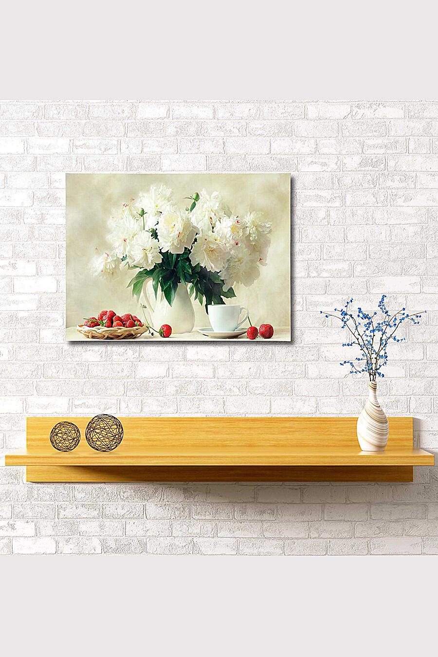 Картина для женщин ART HOME TEXTILE 165935 купить оптом от производителя. Совместная покупка женской одежды в OptMoyo