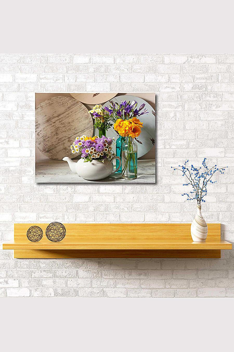 Картина для женщин ART HOME TEXTILE 165937 купить оптом от производителя. Совместная покупка женской одежды в OptMoyo