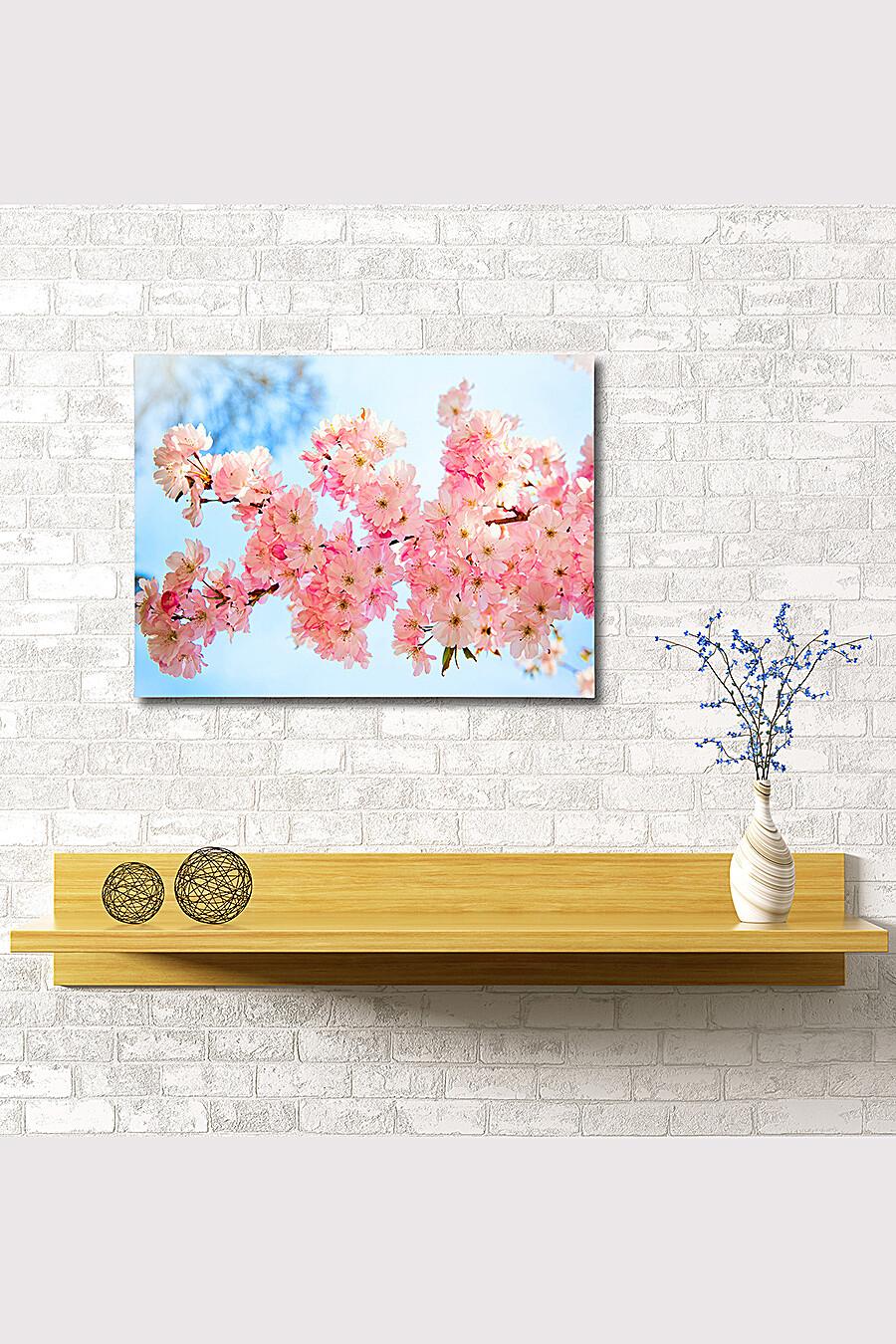 Картина для женщин ART HOME TEXTILE 165950 купить оптом от производителя. Совместная покупка женской одежды в OptMoyo