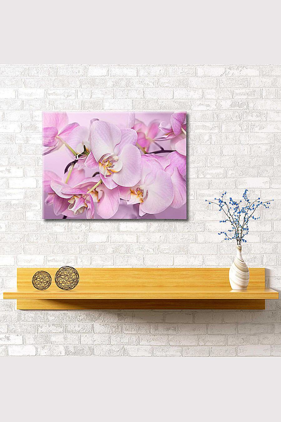 Картина для женщин ART HOME TEXTILE 165952 купить оптом от производителя. Совместная покупка женской одежды в OptMoyo