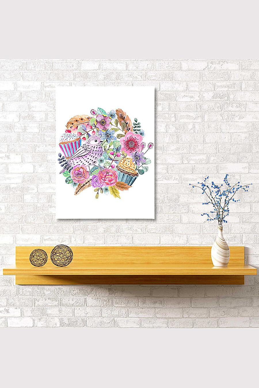 Картина для женщин ART HOME TEXTILE 165972 купить оптом от производителя. Совместная покупка женской одежды в OptMoyo