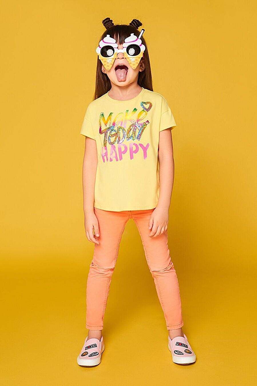 Футболки для девочек IN FUNT 168633 купить оптом от производителя. Совместная покупка детской одежды в OptMoyo