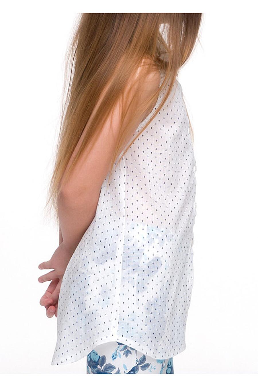 Рубашка CLEVER (169209), купить в Optmoyo.ru