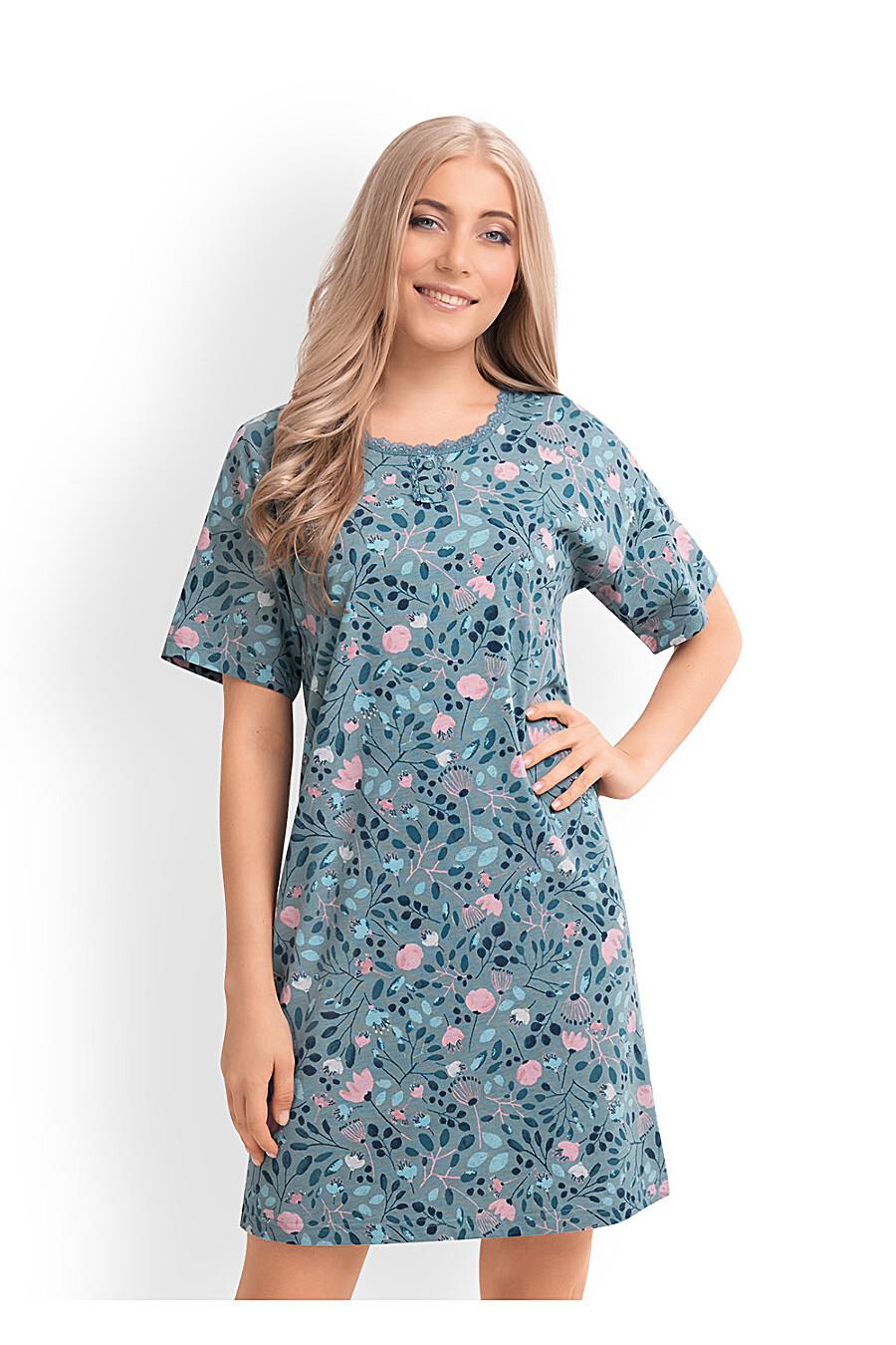 Платье для женщин CLEVER 169223 купить оптом от производителя. Совместная покупка женской одежды в OptMoyo