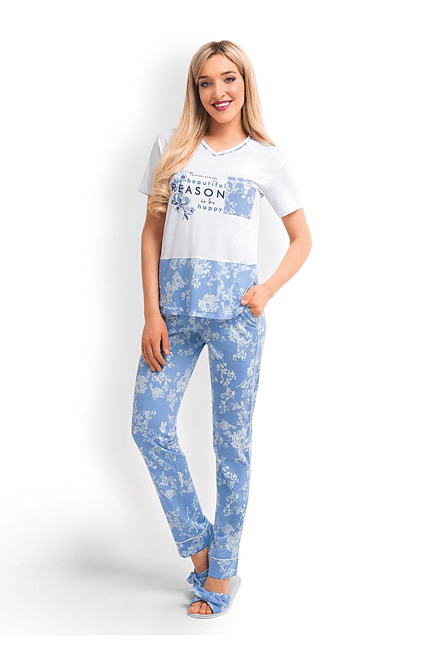 Комплект (джемпер+брюки) для женщин CLEVER 169239 купить оптом от производителя. Совместная покупка женской одежды в OptMoyo
