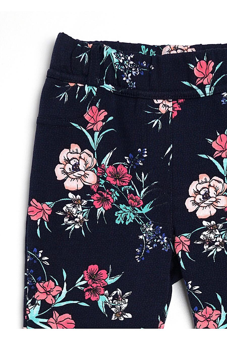 Лосины для девочек CLEVER 169254 купить оптом от производителя. Совместная покупка детской одежды в OptMoyo