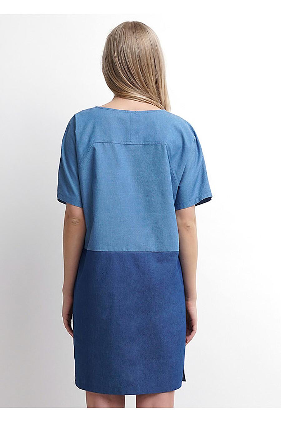 Платье CLEVER (169280), купить в Optmoyo.ru