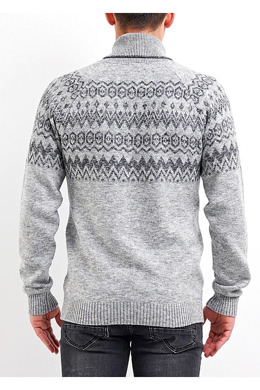 Джемпер для мужчин CLEVER 169303 купить оптом от производителя. Совместная покупка мужской одежды в OptMoyo