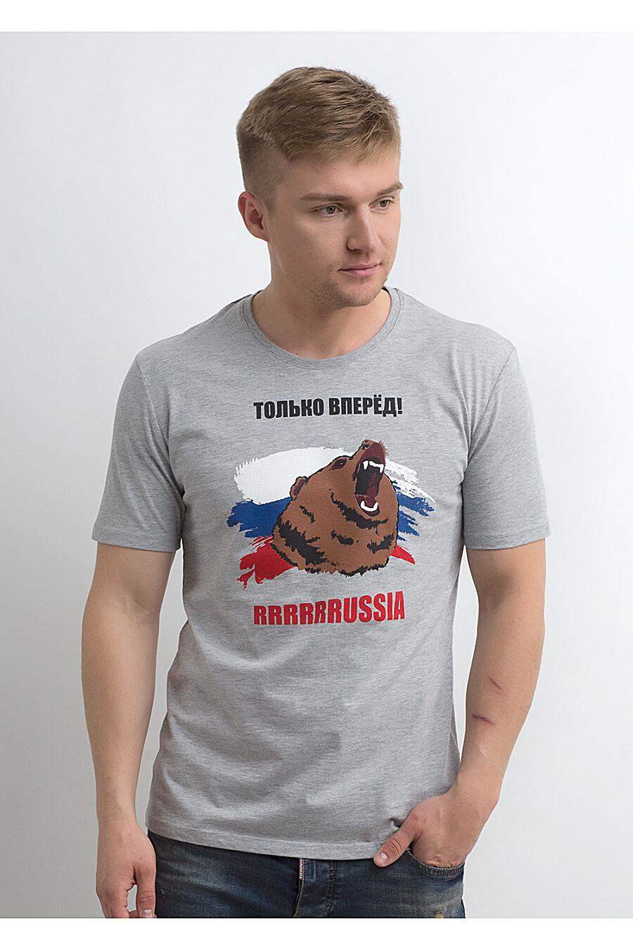 Футболка CLEVER (169313), купить в Optmoyo.ru