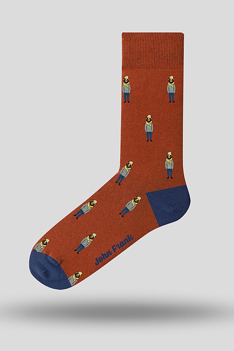 Носки для мужчин PE.CHITTO 169340 купить оптом от производителя. Совместная покупка мужской одежды в OptMoyo