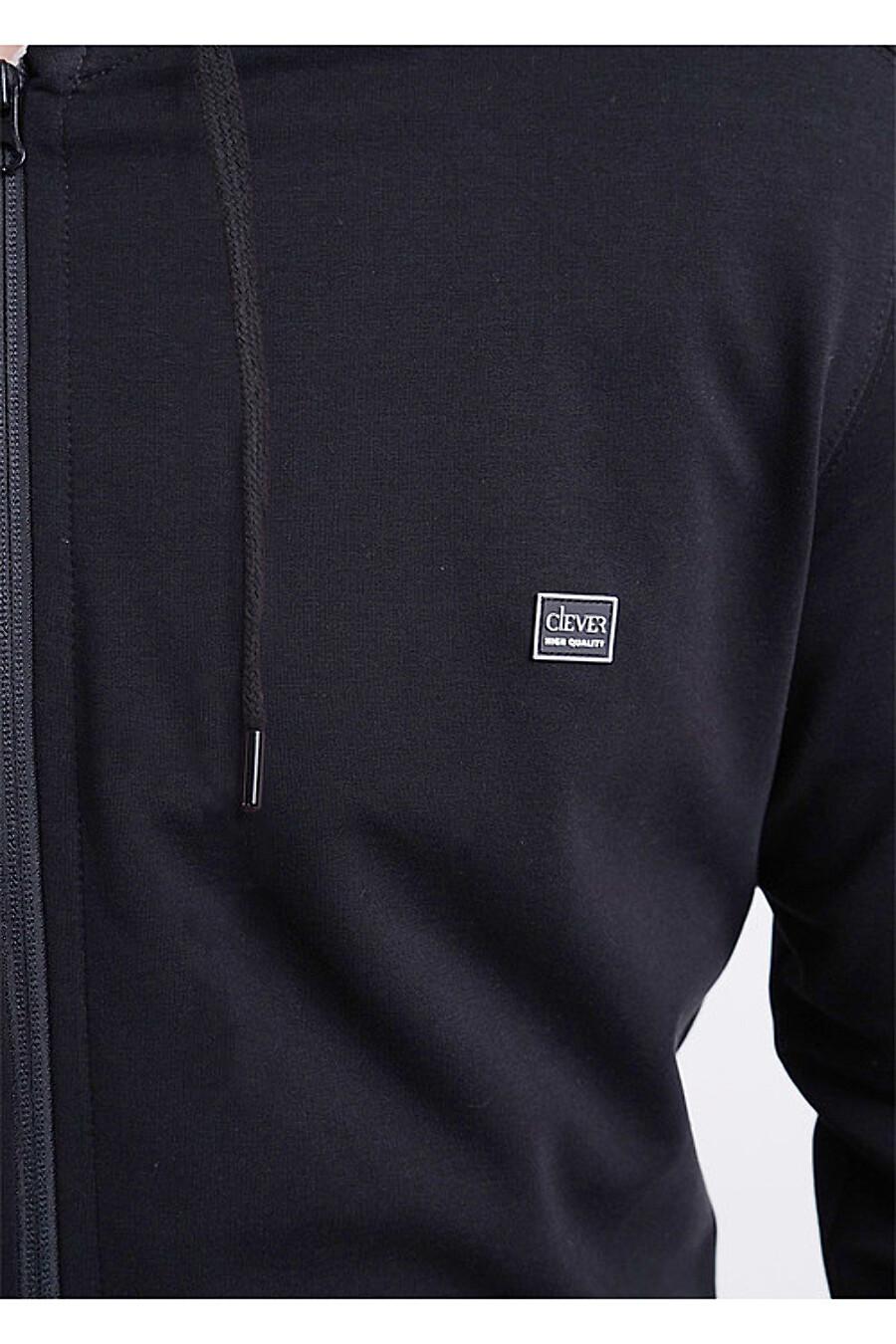 Куртка CLEVER (169368), купить в Moyo.moda