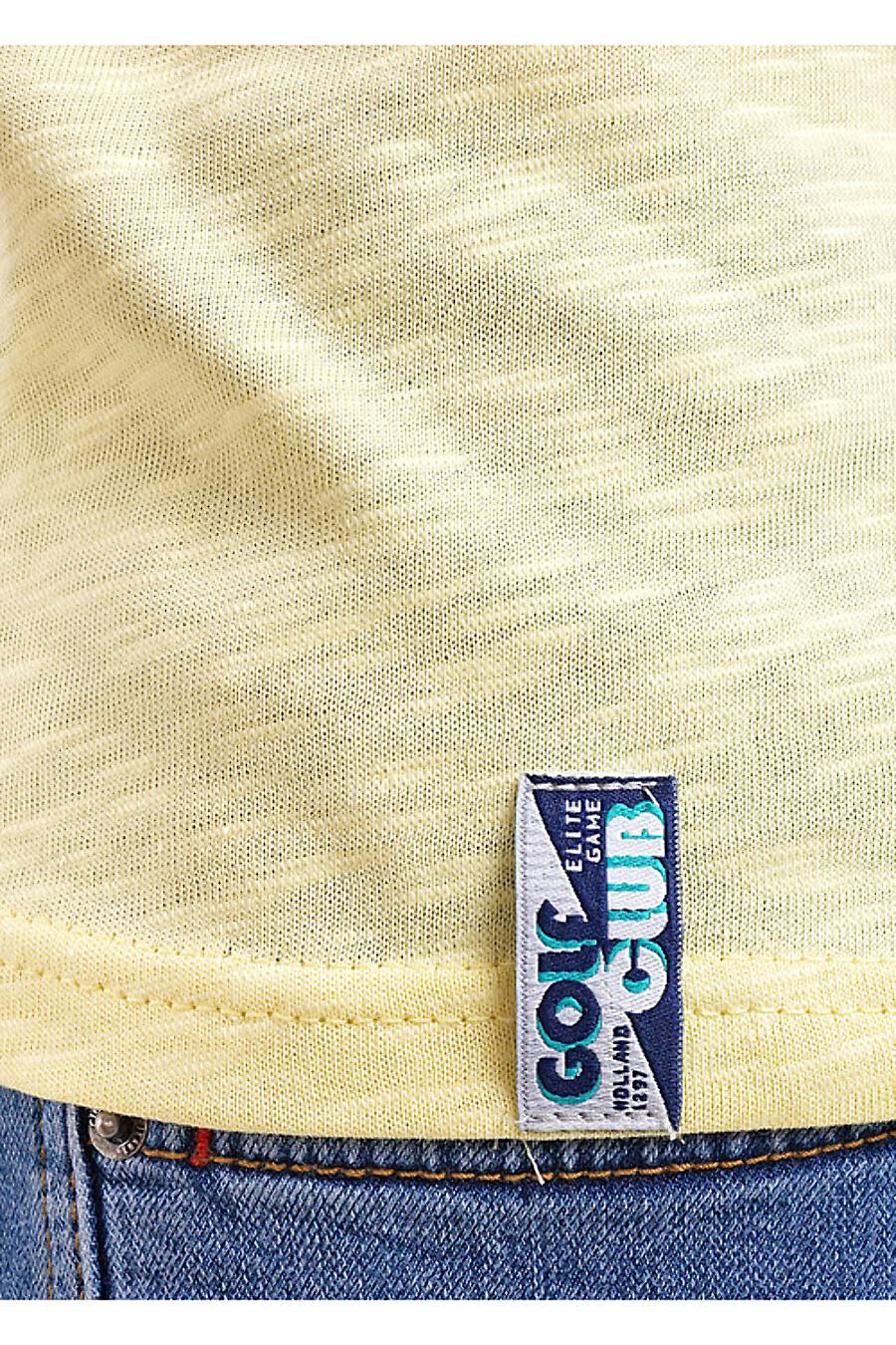 Футболка для мужчин CLEVER 169381 купить оптом от производителя. Совместная покупка мужской одежды в OptMoyo