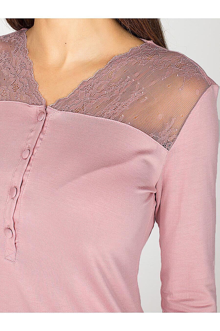 Комплект (лонгслив+брюки) для женщин PE.CHITTO 169429 купить оптом от производителя. Совместная покупка женской одежды в OptMoyo