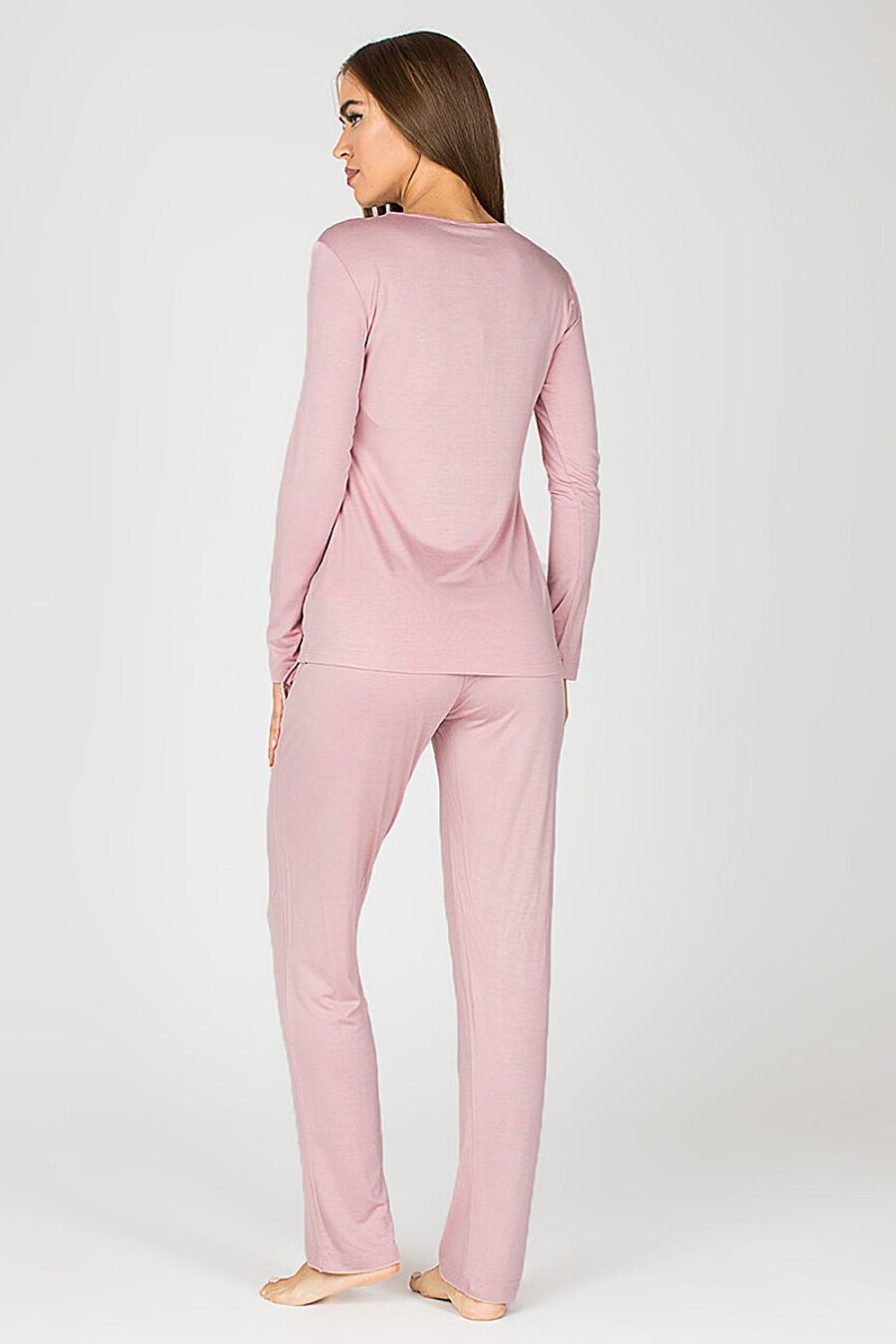 Комплект (лонгслив+брюки) PE.CHITTO (169429), купить в Moyo.moda