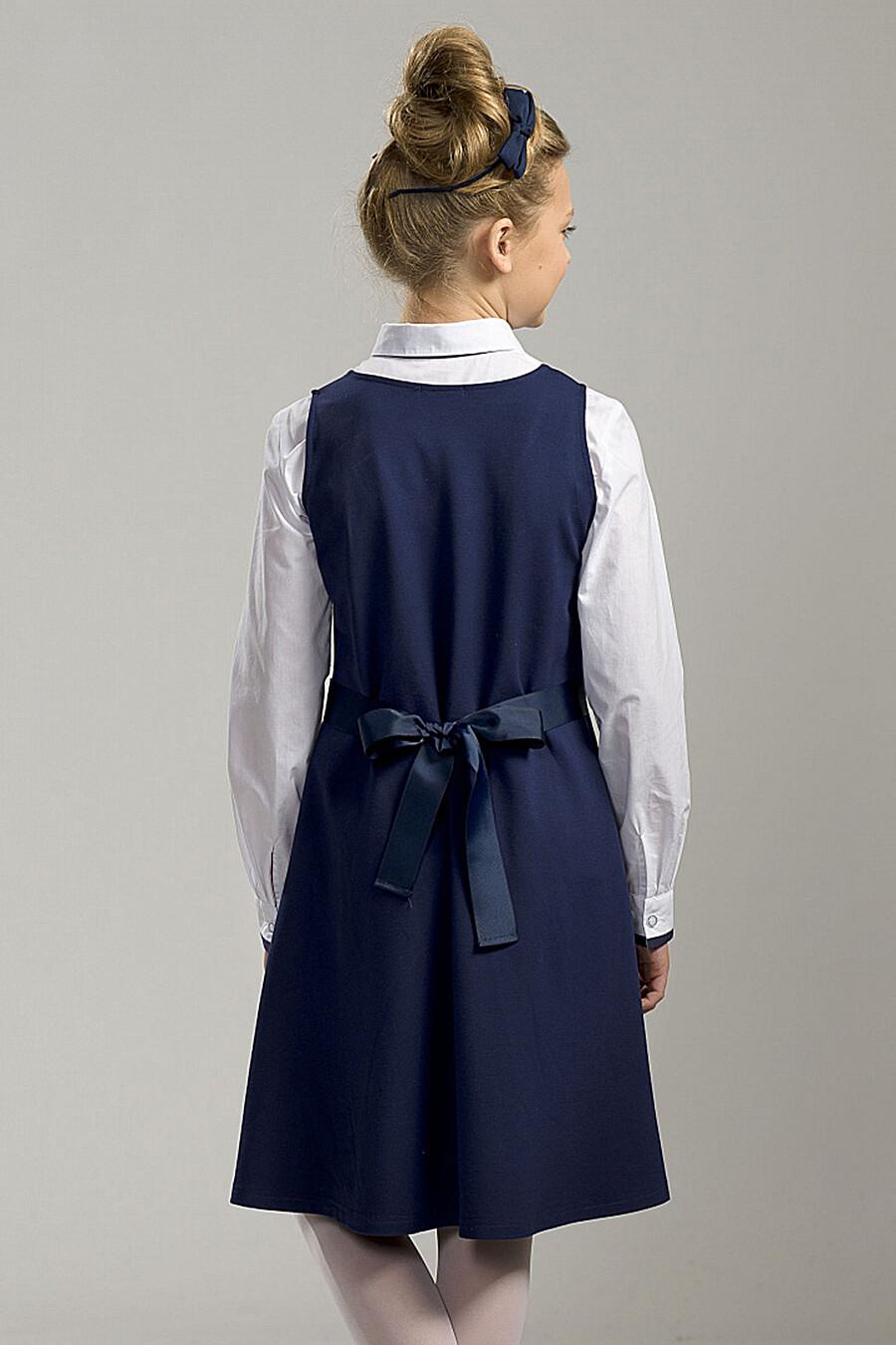 Платье PELICAN (169434), купить в Moyo.moda