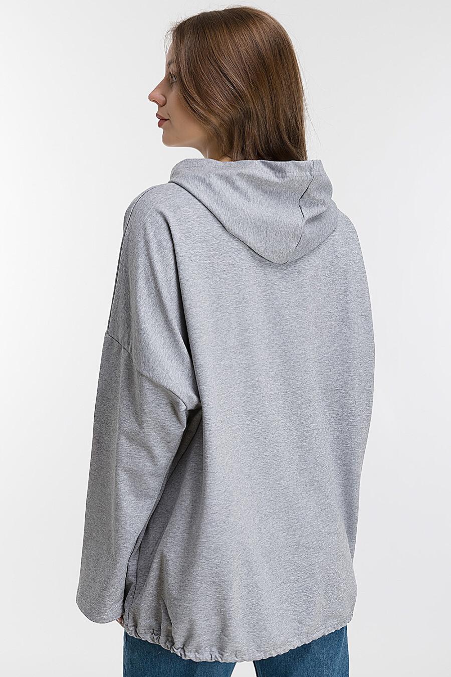 Ветровка MODALIME (169442), купить в Moyo.moda