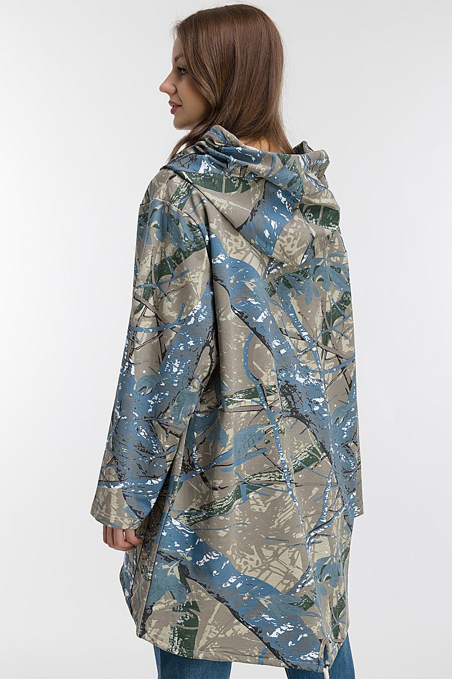 Ветровка MODALIME (169453), купить в Moyo.moda