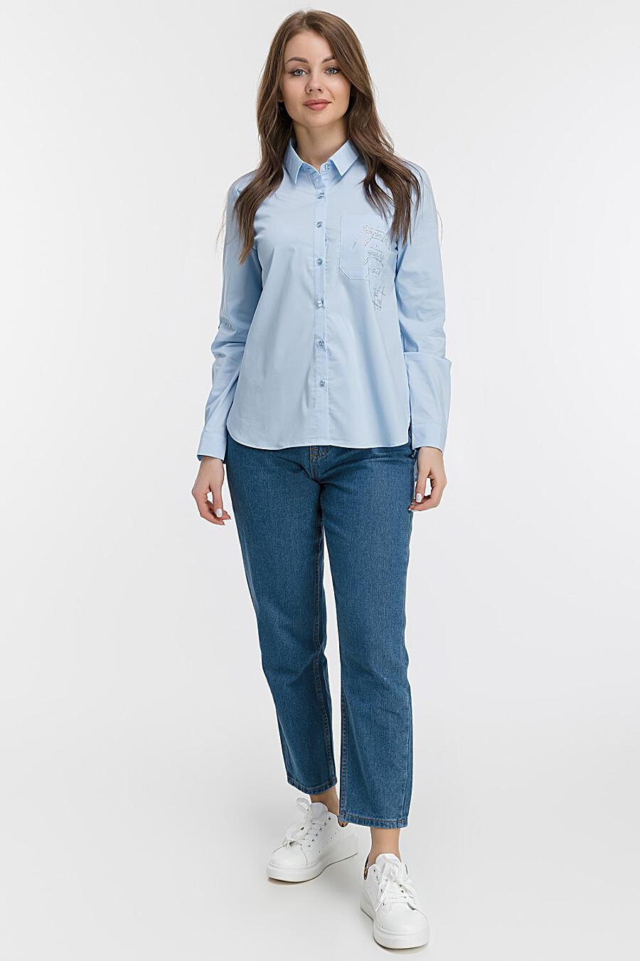 Блуза MODALIME (169455), купить в Optmoyo.ru