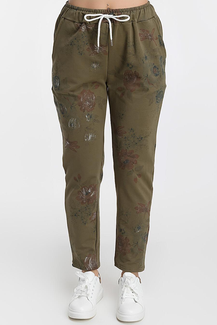 Брюки MODALIME (169467), купить в Moyo.moda