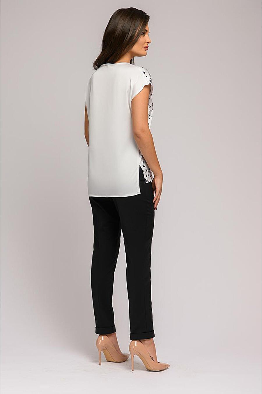Брюки 1001 DRESS (169549), купить в Moyo.moda