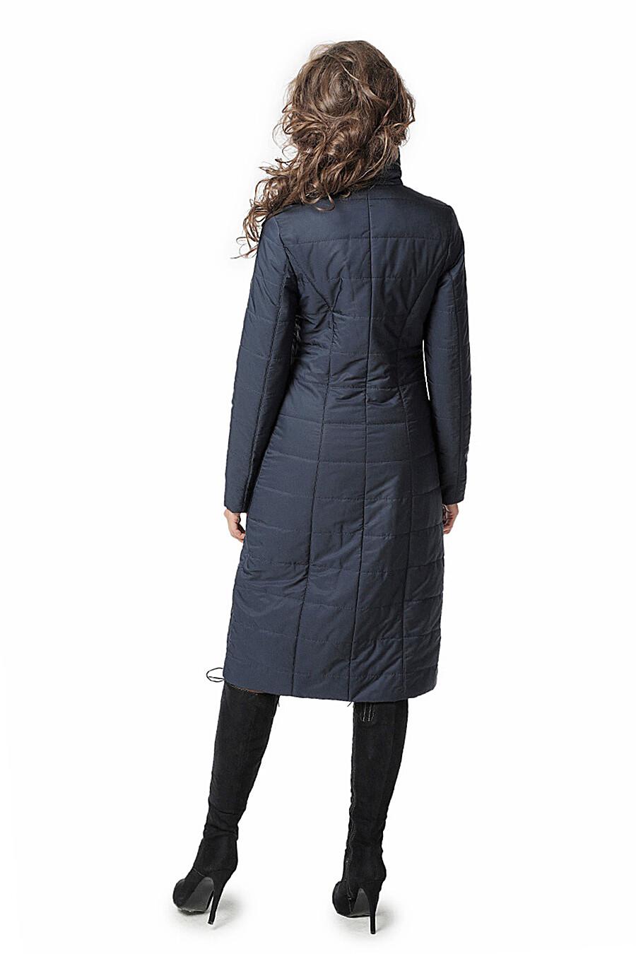 Плащ для женщин DIWAY 169607 купить оптом от производителя. Совместная покупка женской одежды в OptMoyo